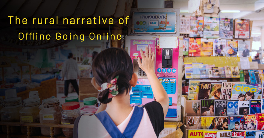 The rural narrative of 'Offline Going Online'